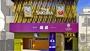 東京23区内『Stay SAKURA Tokyo 浅草 横綱 Hotel』のイメージ写真