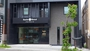 函館・湯の川・大沼・奥尻『スマイルホテルプレミアム函館五稜郭』のイメージ写真