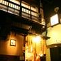 高山・飛騨『おもてなし民宿てるてる山荘』のイメージ写真