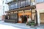 大関屋旅館