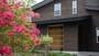 KARUIZAWA Funny house