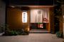 四季の彩アパートメントホテル金沢