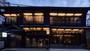 熊本『料理谷邸 葛籠(りょうりやてい つづら)』のイメージ写真