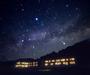 会津高原 星の郷ホテル