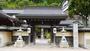 高野山・橋本『地蔵院』のイメージ写真