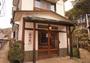 箱根『湯の花』のイメージ写真