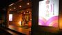展望露天の湯 有馬館画像