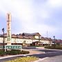国民宿舎サンロード吉備路の写真