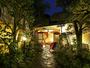 箱根大平台温泉 山水荘の写真