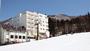 志賀高原・湯田中・渋『北志賀高原ホテル』のイメージ写真
