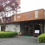 那須・板室・黒磯『那須温泉 ペット&スパホテル 那須ワン』のイメージ写真