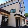 小樽・キロロ・積丹・余市『お宿 かさい』のイメージ写真