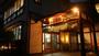 あつみ温泉川端の宿東屋旅館画像