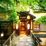関東で露天風呂がある宿でちょっと贅沢したい!