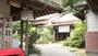 南房総癒しの宿 聖山荘