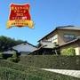 牛窓・瀬戸内・備前『前島旅館 唐琴荘』のイメージ写真