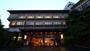 カップルでのんびりできる原鶴温泉の宿
