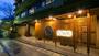 紅葉シーズンに宇奈月温泉へ!美味しい会席料理をいただけるおすすめ宿を教えて!