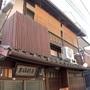 京都『旅館 はりま屋』のイメージ写真