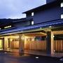 和歌山県で山間部にある温泉宿