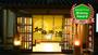 湯田中温泉のレトロな雰囲気を観光したい!宿泊におすすめの宿を教えて下さい!