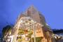 東京23区内『スマイルホテル東京西葛西(旧 ホテルサンパティオ)』のイメージ写真