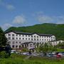 休暇村 鹿沢高原の写真