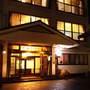 夫と二人きりで行けるこじんまりとした草津温泉の宿はどこ?