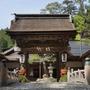 高野山・橋本『西禅院』のイメージ写真