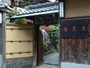 橿原・大和郡山・天理・生駒『皆花楼』のイメージ写真