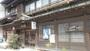高岡・氷見・砺波『東山荘』のイメージ写真