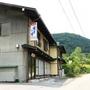 新穂高温泉で素泊まりが一泊5,000円以下の宿は?
