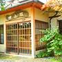 上越・糸魚川・妙高『割烹旅館 晴山荘』のイメージ写真