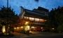 大正ロマンの宿 京都屋の写真