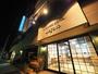 東京23区内『ビジネスホテル レガート』のイメージ写真