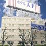 高槻・茨木・箕面・伊丹空港『ホテル A.P(大阪空港前)』のイメージ写真