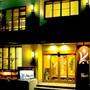 城崎温泉・豊岡・出石・神鍋『内湯旅館 江んや』のイメージ写真