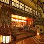 湯河原・真鶴『岩亀荘』のイメージ写真