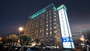 西条・新居浜・四国中央『ホテルルートイン伊予西条』のイメージ写真