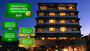 秋の行楽シーズンに!鞆の浦温泉で大人な時間が過ごせる宿