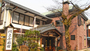 村杉温泉 川上屋旅館画像