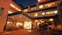 飯坂温泉 ホテル翠月