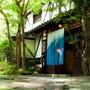 由布院温泉 別荘 今昔庵の写真