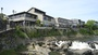 料理旅館 滝寺荘