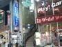 東京23区内『カプセルホテルサウナ太陽』のイメージ写真