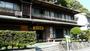 川湯温泉 亀屋旅館<和歌山県>