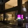 東京23区内『ホテルウィングインターナショナル池袋』のイメージ写真
