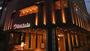 東京23区内『お茶の水ホテルジュラク』のイメージ写真