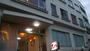 玉川温泉 古八旅館