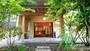 筋湯温泉 旅館白滝